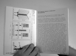 120_Neuromat_book_05