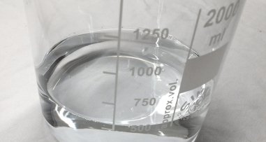 500ml of distilled water in a 2000ml glass container.